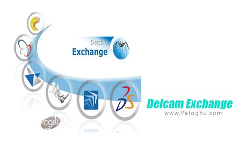 دانلود Portable Delcam Exchange 2016 R3 8.4.10 (64-bit) Full