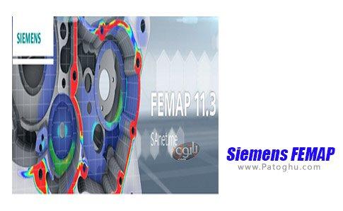 دانلود نرم افزار زیمنس برای ویندوز Siemens FEMAP with NX Nastran