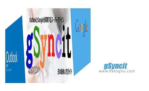 دانلود نرم افزار جی سینک ایت برای ویندوز gSyncit