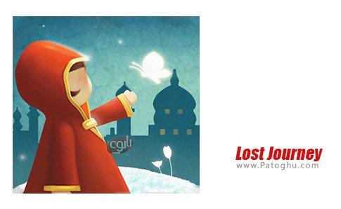دانلود بازی ماجراجوی گم شده + مود Lost Journey