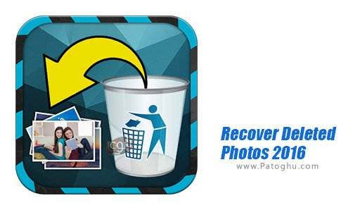 دانلود recover deleted photos