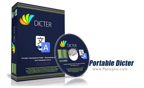 دانلود Portable Dicter