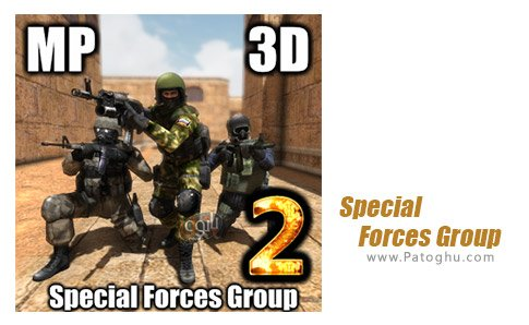 دانلود بازی گروه نیرو های ویژه برای اندروید + نسخه مود Special Forces Group 2