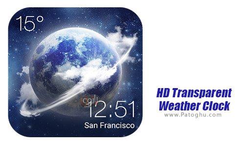 دانلود نرم افزار هواشناسی HD transparent weather clock