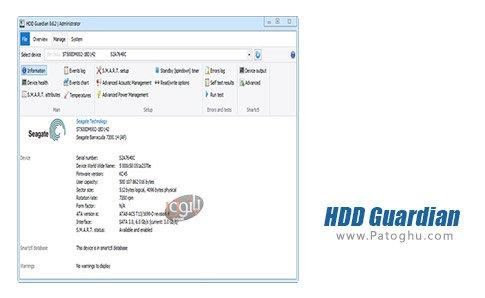 دانلود نرم افزار HDD Guardian برای ویندوز