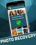 دانلود نرم افزار بازیابی عکس های پاک شده برای اندروید 3.0 Recover Deleted Photos 2016