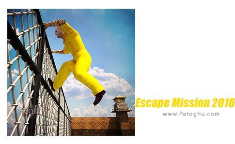 دانلود بازی escape mission