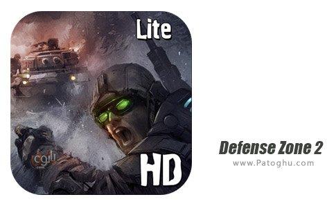 دانلود بازی Defense zone 2
