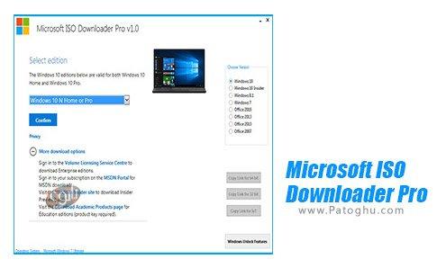 دانلود نرم افزار دانلود کننده آخرین ورژن ویندوز Microsoft ISO Downloader Pro Portable