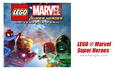 دانلود بازی سوپر قهرمانان لگویی مارول + نسخه مود شده LEGO ® Marvel Super Heroes