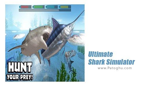 دانلود بازی Ultimate Shark Simulator برای اندروید