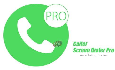دانلود نرم افزار Caller Screen Dialer Pro برای اندروید