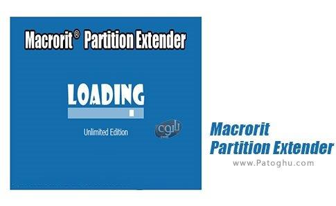 دانلود نرم افزار Macrorit Partition Extender برای ویندوز