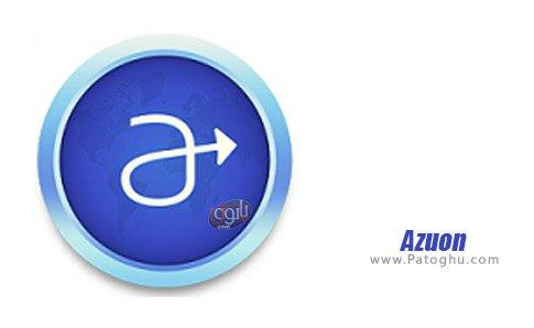 نرم افزار یابنده زمان پرواز هواپیما برای ویندوز Azuon