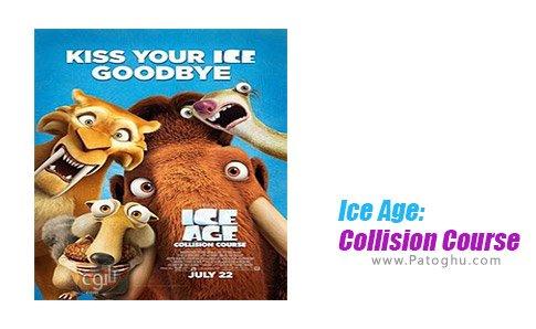 دانلود انیمیشن زیبای عصر یخبندان : دوره تصادم Ice Age: Collision Course