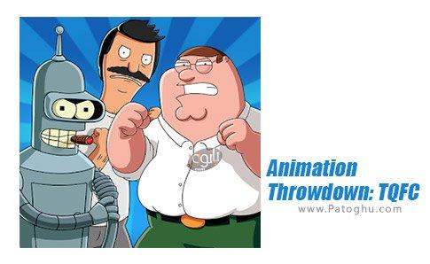 دانلود بازی Animation Throwdown TQFC برای اندروید