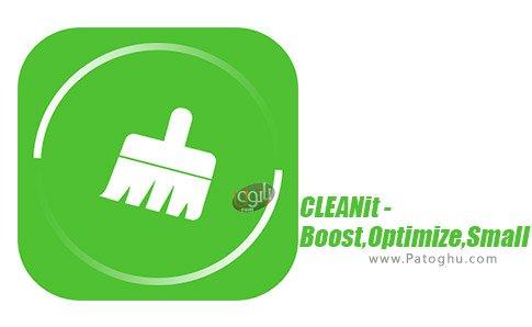 دانلود نرم افزار CLEANit - Boost,Optimize,Small برای اندروید