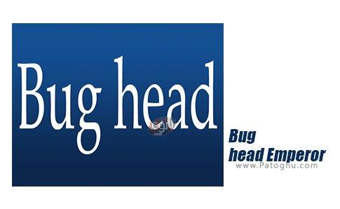 دانلود نرم افزار Bug head Emperor برای ویندوز