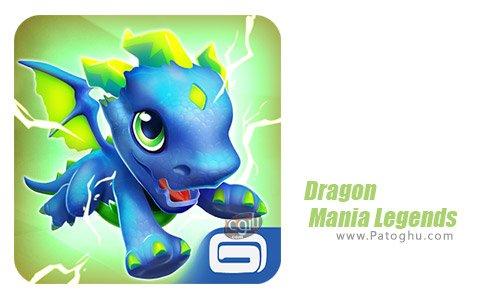 دانلود بازی Dragon Mania Legends برای اندروید