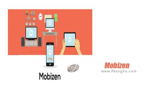 دانلود نرم افزار کنترل از راه دور سیستم اندرویدی موبیزن برای ویندوز Portable Mobizen