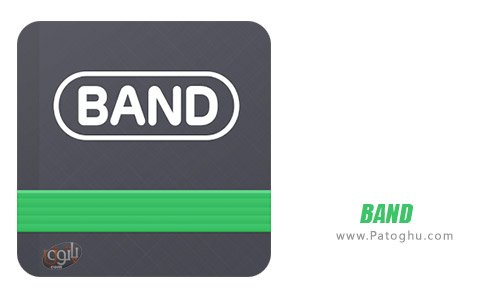 دانلود نرم افزار band برای اندروید