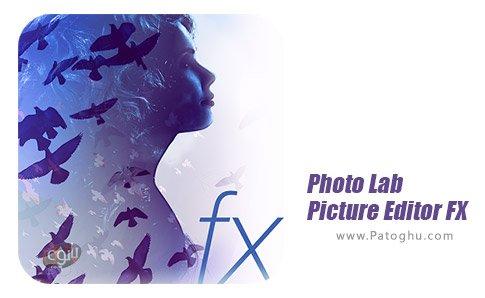 دانلود نرم افزار Photo Lab Picture Editor FX برای اندروید