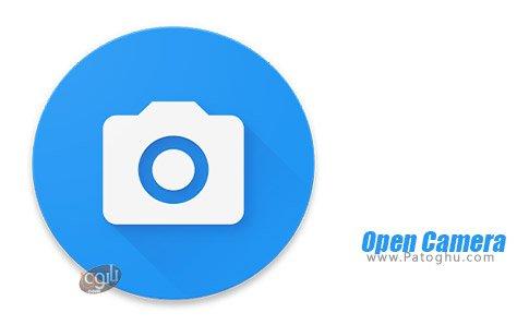 دانلود نرم افزار Open Camera برای اندروید