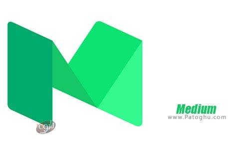 دانلود نرم افزار Medium برای اندروید