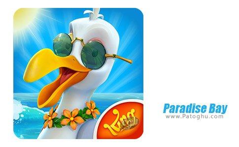دانلود بازی Paradise Bay برای اندروید