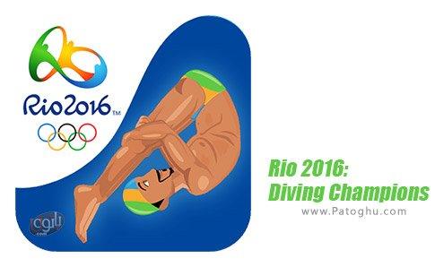 دانلود بازی Rio 2016 Diving Champions برای اندروید