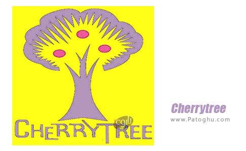 دانلود نرم افزار Cherrytree برای ویندوز