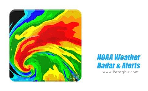 دانلود نرم افزار NOAA Weather Radar & Alerts برای اندروید