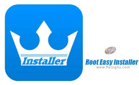 دانلود نرم افزار Root Easy Installer برای اندروید