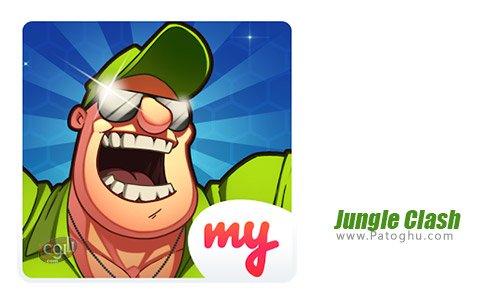 دانلود بازی Jungle Clash برای اندروید