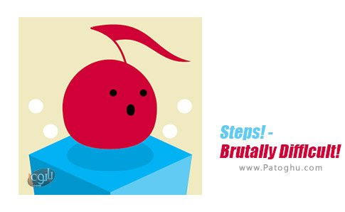 دانلود بازی Steps! - Brutally Difficult! برای اندروید