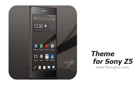 دانلود نرم افزار Theme for Sony Z5 برای اندروید