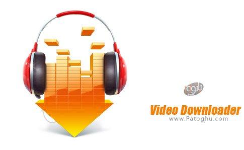 دانلود نرم افزار DLNow Video Downloader v1.20 برای ویندوز