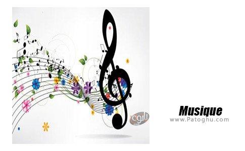 دانلود نرم افزار Musique برای ویندوز