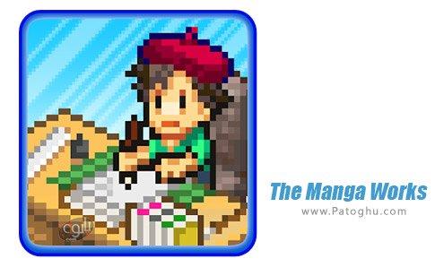 دانلود بازی The Manga Works برای اندروید