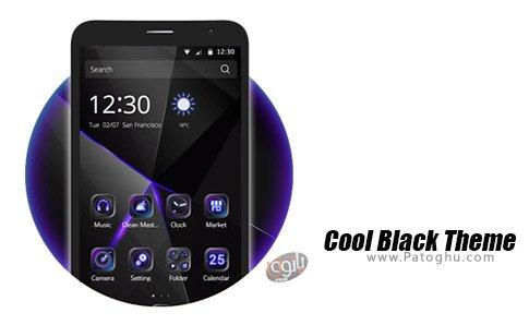 دانلود نرم افزار Cool Black Theme برای اندروید