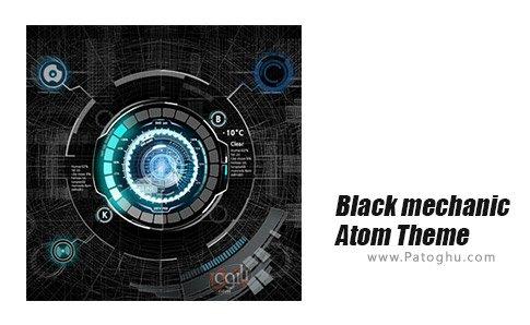 دانلود نرم افزار Black mechanic Atom Theme برای اندروید