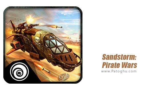 دانلود بازی Sandstorm Pirate Wars برای اندروید