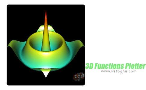 نرم افزار 3D Functions Plotter برای اندروید
