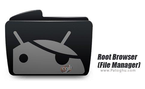 دانلود نرم افزار Root Browser (File Manager) برای اندروید