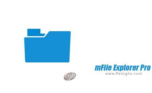دانلود نرم افزار mFile Explorer Pro برای اندروید