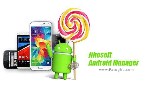 دانلود نرم افزار Jihosoft Android Manager برای اندروید