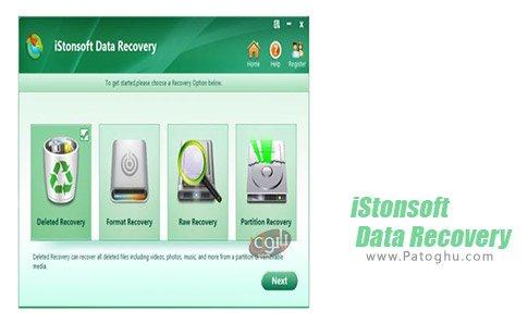 دانلود نرم افزار iStonsoft Data Recovery برای اندروید