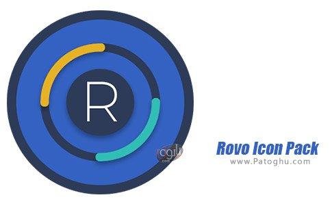 دانلود نرم افزار Rovo Icon Pack برای اندروید