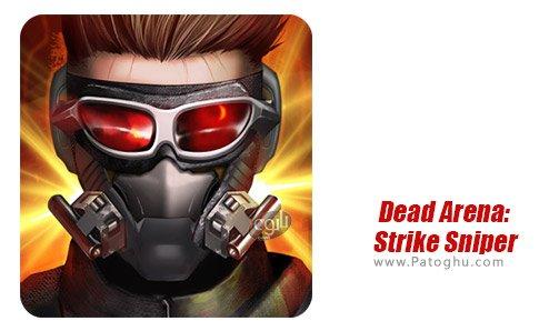 دانلود بازی Dead Arena Strike Sniper برای اندروید