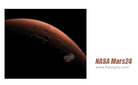 دانلود نرم افزار NASA Mars Final portable برای اندروید